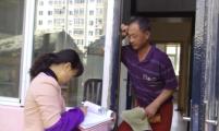 延吉民泰:开展秋季计划生育政策宣传活动