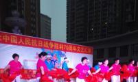 """振头街道开展""""纪念抗日战争胜利70周年""""社区家庭文化节"""