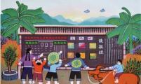 广东省荣获第十五届中国人口文化奖民间艺术品类三等奖