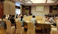 杭州市威廉希尔登录协召开特殊家庭帮扶项目推进会