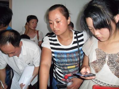 涡阳县青町镇威廉希尔登录协对村威廉希尔登录专干网上办证进行培训