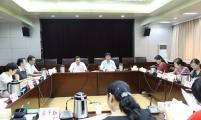 安徽省直威廉希尔登录协召开2015年度工作会