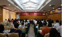 广东省威廉希尔登录协举办青春健康项目师资培训班
