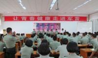 广州市越秀区计生协开展暑期青春健康同伴教育活动