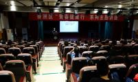 """珠海市香洲区开展""""青春健康行""""系列讲座活动"""