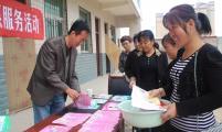 陕西省永寿县:威廉希尔登录协党员进社区服务群众零距离