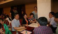 辽宁省计划生育协会工作培训班在丹东举行