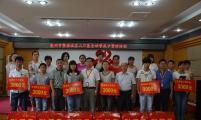 亳州市人口基金2015年度资助397名贫困大学生