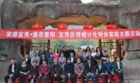 安庆市宜秀区开展情暖计生特扶家庭主题活动