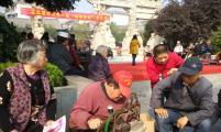 安徽省亳州市谯城区花戏楼社区威廉希尔登录协开展庆重阳志愿服务