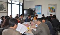 济南市威廉希尔登录协召开全市威廉希尔登录协工作座谈会
