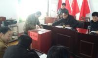 涡阳县青町镇威廉希尔登录协为计划生育贫困户捐款