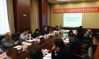 中国威廉希尔登录协调研组来吉林省调研