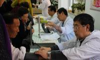 丹英社区计生协会开展世界男性健康日免费义诊活动