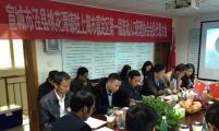 泾县桃花潭镇建立驻上海流动人口管理协会