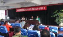 四平市伊通县开展医务志愿者联系威廉希尔登录特殊家庭活动