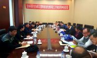 吉林省计生协召开学习贯彻省委党的群团工作会议精神座谈