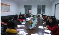 桥西区振头街道办事处召开生育政策调整意见、建议座谈会