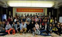浙江举办全省部高校青春健康社团建设与服务工作交流会