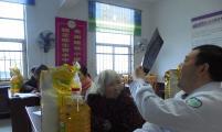望疃镇计生特殊家庭享受党的温暖