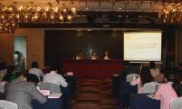 杭州市计生协举办政务信息及新闻宣传工作培训班