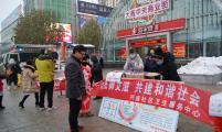盘锦市兴隆台区开展防艾滋病宣传活动
