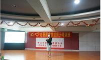 中山市计生协举办志愿服务技能提升培训班
