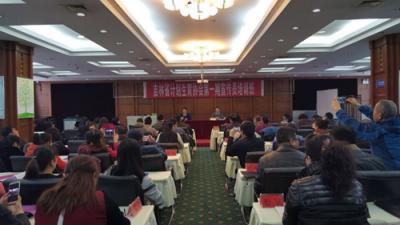 吉林省威廉希尔登录协举办全省宣传员培训班