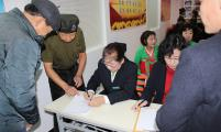 丹英社区计生协会携手延吉市爱心助老中心关爱老人