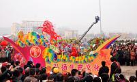 陕西宝鸡荣膺首批全国创建幸福家庭活动示范市