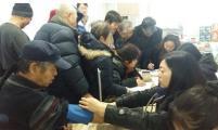 绿地社区计生协会开展老年人健康体检活动