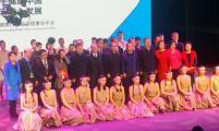 携手健康中国 推动产业发展——中国生殖健康产业协会年会