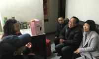 杭州市西湖区计生协开展常务理事下基层送温暖活动