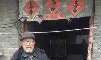 涡阳县青町镇计生协对计生特殊家庭进行慰问