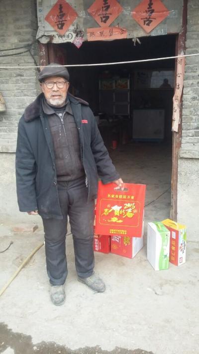涡阳县青町镇威廉希尔登录协对威廉希尔登录特殊家庭进行慰问