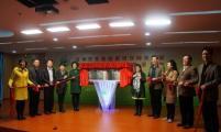 深圳市青春健康教育示范基地启动 举办项目师资培训班
