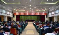 陕西省2016年威廉希尔登录保险工作推进会在西安召开