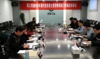 镇江市召开2016年度计生协暨生育关怀保险工作动员部署会