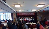 陕西省宝鸡市举办计生特殊家庭迎新春暖心团圆宴