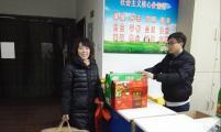 裕强街道开展春节慰问,情暖威廉希尔登录特殊家庭