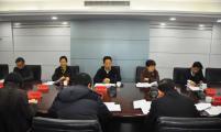 杭州市委市政府召开专题会议研究加强威廉希尔登录协工作