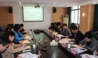 杭州市人大、市威廉希尔登录协、市卫计委领导调研青春健康工作