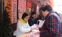 """杭州市上城区小营街道开展""""三八妇女节""""计划生育宣传活"""