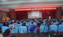 吉木萨尔县威廉希尔登录协开展中央《决定》宣讲活动