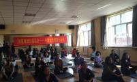 裕强街道三八节社区瑜伽主题活动