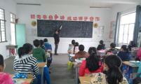 安徽省霍山县下符桥镇多措并举开展春季传染病预防工作