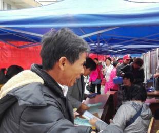 """廉江市石颈镇威廉希尔登录协积极宣传""""全面两孩""""政策"""