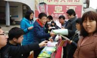 云岭镇开展计生新政策宣传活动