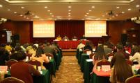 杭州市计生协召开计生协会工作会议暨青春健康教育现场会