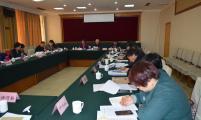 邢台市威廉希尔登录协 召开全市威廉希尔登录协工作暨项目工作经验交流会议